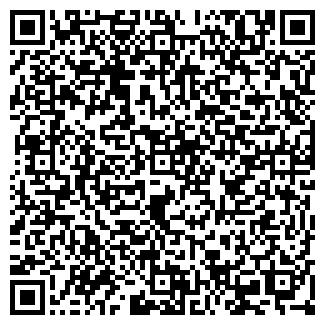 QR-код с контактной информацией организации СЫРОЗАВОД