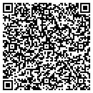 QR-код с контактной информацией организации КАДОТЕКС,