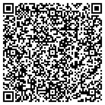 QR-код с контактной информацией организации УГЛИЧСКИЙ ЛЕСОКОМБИНАТ