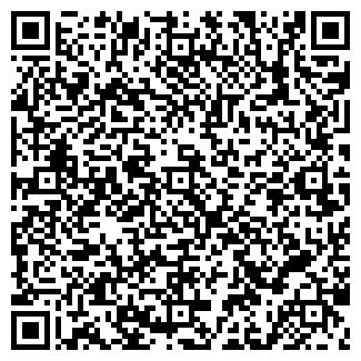 QR-код с контактной информацией организации ТРОЙКА-ФОТО