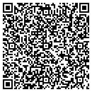 QR-код с контактной информацией организации УГЛИЧСКОЕ СУ