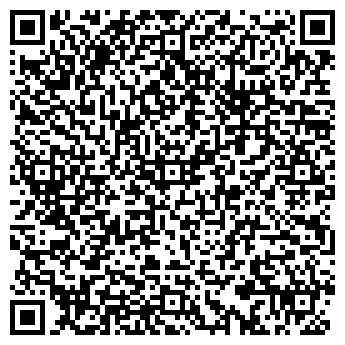 QR-код с контактной информацией организации РАСЧЕТНО-КАССОВЫЙ ЦЕНТР УГРА