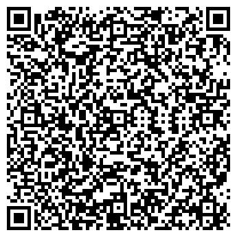 QR-код с контактной информацией организации ОЙЛ-ГРАН ТОО