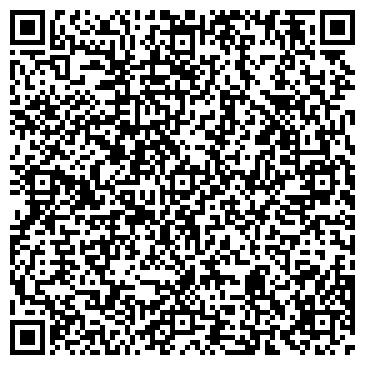 QR-код с контактной информацией организации ГИДРОЭЛЕКТРОМОНТАЖ ТВЕРСКОЕ ПРЕДПРИЯТИЕ, ЗАО