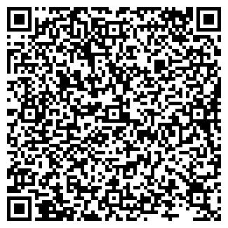 QR-код с контактной информацией организации КОЛХОЗ БЕРЕЖОК
