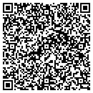 QR-код с контактной информацией организации ТВЕРСКОЕ, МУ
