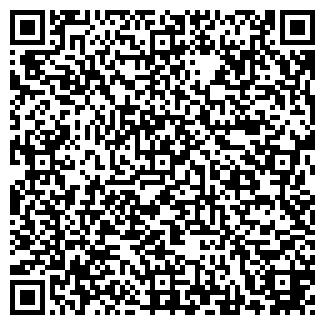 QR-код с контактной информацией организации УДОМЛЯДОРСТРОЙ