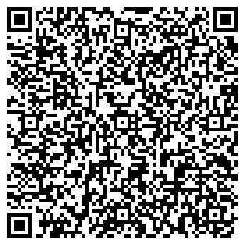 QR-код с контактной информацией организации ПРОИЗВОДСТВЕННЫЙ СЕЛЬХОЗКООПЕРАТИВ ТРУД