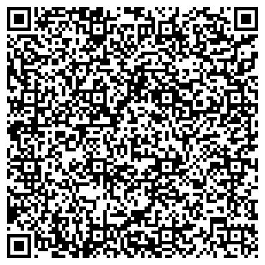 """QR-код с контактной информацией организации ТОО БЮРО ПУТУШЕСТВИЙ """"ОНУР-ТРЭВЕЛ"""""""