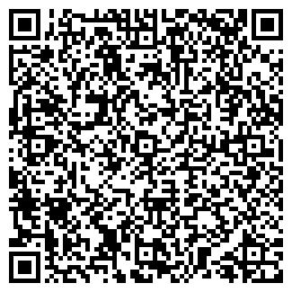 QR-код с контактной информацией организации ТАСМО ТД