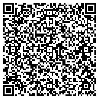 QR-код с контактной информацией организации УДОМЕЛЬСКОЕ ПШО