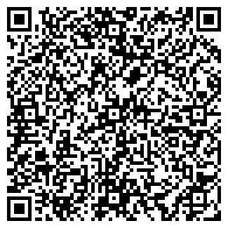 QR-код с контактной информацией организации УРАЛ-ВАГОН