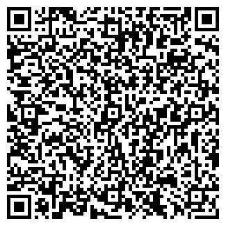 QR-код с контактной информацией организации ДОМ ПЛЮС, ООО