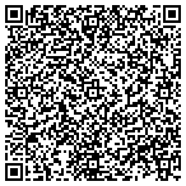 QR-код с контактной информацией организации УЗЛОВСКОЕ БЮРО ПУТЕШЕСТВИЙ И ЭКСКУРСИЙ