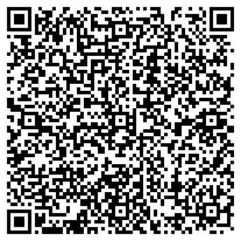QR-код с контактной информацией организации АЛЕКС ФИРМЕННЫЙ МАГАЗИН