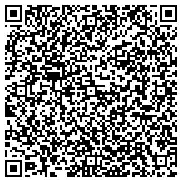 QR-код с контактной информацией организации УЗЛОВСКИЙ РЕМОНТНО-МЕХАНИЧЕСКИЙ ЗАВОД