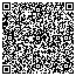 QR-код с контактной информацией организации УРОЖАЙНОЕ ТОО