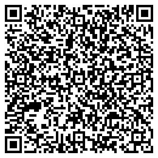 QR-код с контактной информацией организации УЗЛОВАЯРЫБА ОАО