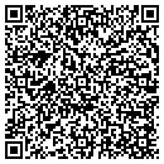 QR-код с контактной информацией организации АГИО ООО