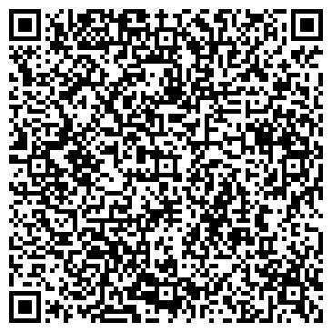 QR-код с контактной информацией организации УЗЛОВСКАЯ ДИСТАНЦИЯ ГРАЖДАНСКИХ СООРУЖЕНИЙ