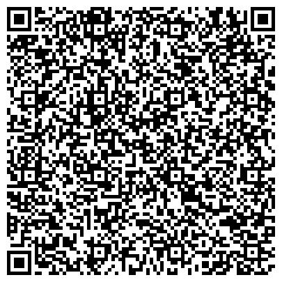 QR-код с контактной информацией организации ОТДЕЛЕНЧЕСКАЯ БОЛЬНИЦА НА СТАНЦИИ УЗЛОВАЯ МЖД