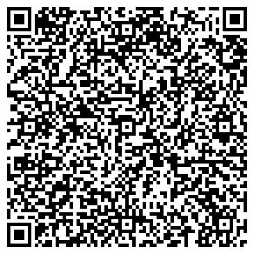 QR-код с контактной информацией организации УЗЛОВСКАЯ СТАНЦИЯ СКОРОЙ МЕДИЦИНСКОЙ ПОМОЩИ