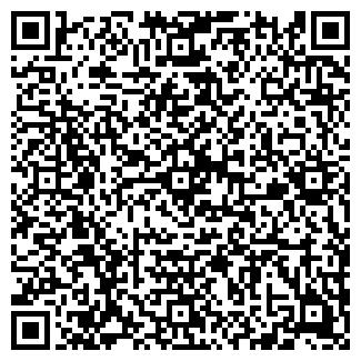 QR-код с контактной информацией организации СМП-675