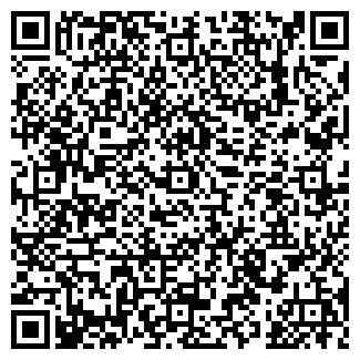 QR-код с контактной информацией организации 8 МАРТА ТОО