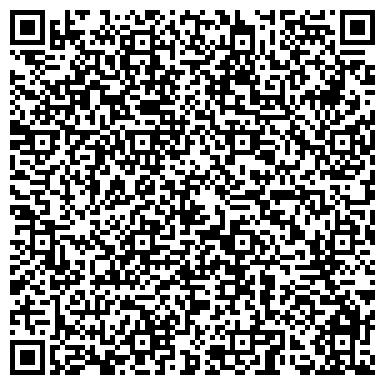 QR-код с контактной информацией организации УЗЛОВСКАЯ ЦЕНТРАЛЬНАЯ РАЙОННАЯ БОЛЬНИЦА