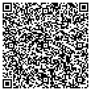 QR-код с контактной информацией организации ДУБОВСКАЯ ШАХТА