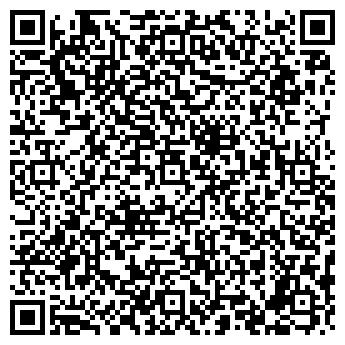 QR-код с контактной информацией организации УШАКОВСКИЙ РАЗРЕЗ