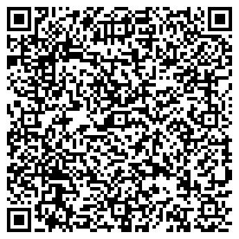 QR-код с контактной информацией организации ШАХТА ДУБОВСКАЯ