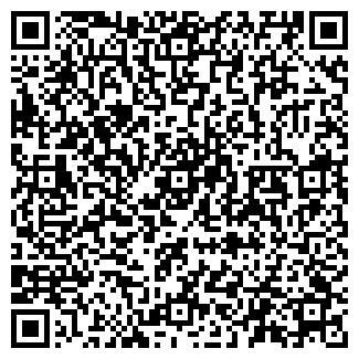 QR-код с контактной информацией организации БЕСТУЖЕВО ТОО