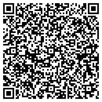 QR-код с контактной информацией организации САГА