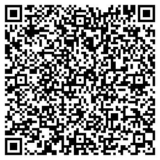 QR-код с контактной информацией организации УНЕЧСКИЙ ЛЕСХОЗ