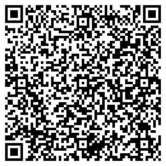 QR-код с контактной информацией организации № 35 АПТЕКА, МП