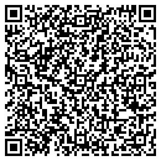 QR-код с контактной информацией организации ЖЕНЬШЕНЬ ССХП, ООО