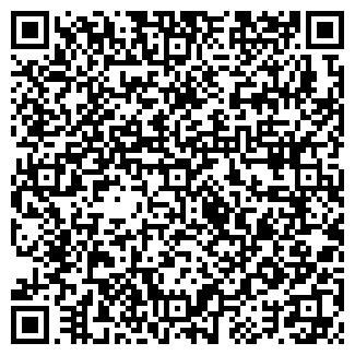 QR-код с контактной информацией организации УНЕЧСКОЕ, ЗАО