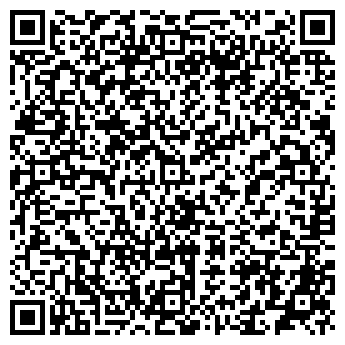 QR-код с контактной информацией организации УСМАНСКОЕ ТОРФОПРЕДПРИЯТИЕ
