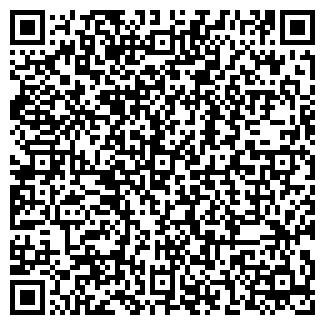 QR-код с контактной информацией организации ОАО УСМАНСКИЙ ЭЛЕВАТОР