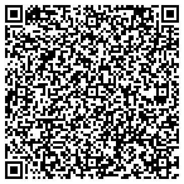 QR-код с контактной информацией организации СЕЛЬСКОХОЗЯЙСТВЕННЫЙ ПРОИЗВОДСТВЕННЫЙ КООПЕРАТИВ БОРОВСКОЙ