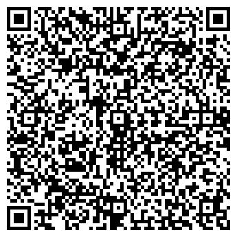 QR-код с контактной информацией организации УСМАНСКИЙ КОНСЕРВНО-ПЕРЕРАБАТЫВАЮЩИЙ ЗАВОД