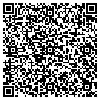 QR-код с контактной информацией организации УСМАНСКИЙ ПИЩЕКОМБИНАТ