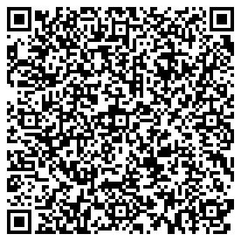 QR-код с контактной информацией организации УСМАНСКИЙ МЯСОКОМБИНАТ, ОАО