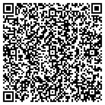 QR-код с контактной информацией организации УСМАНСКИЙ ХЛЕБОКОМБИНАТ