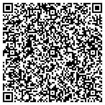 QR-код с контактной информацией организации БАЗА ПО ПЕРЕРАБОТКЕ СЕЛЬСКОХОЗЯЙСТВЕННОЙ ПРОДУКЦИИ, ГУП