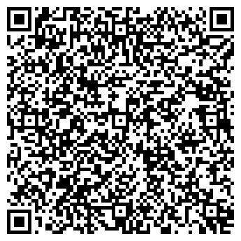 QR-код с контактной информацией организации УСМАНСКАЯ ШВЕЙНАЯ ФАБРИКА