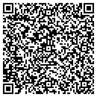 QR-код с контактной информацией организации МАФИС ЛТД, ТОО