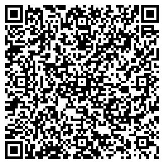 QR-код с контактной информацией организации ПРЕДПРИЯТИЕ СОСНА