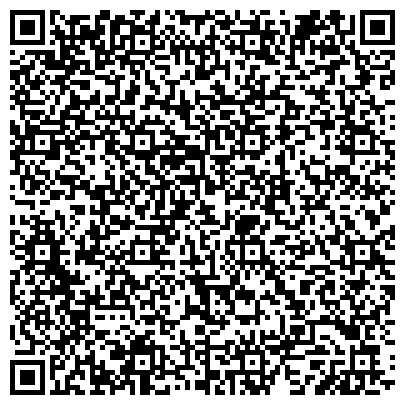 QR-код с контактной информацией организации ГОУ УСМАНСКИЙ ФИЛИАЛ ЛИПЕЦКОГО УЧЕБНО-КУРСОВОГО КОМБИНАТА АВТОМОБИЛЬНОГО ТРАНСПОРТА
